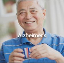 OTvest-Alzheimers-thumb